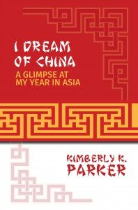 i dream of china bookcover final front cover